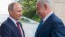لقاء سابق بين نتانياهو وبوتين