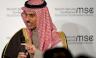 وزير الخارجية السعودية متحدثا في مؤتمر الامن في ميونيخ