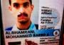 السعودي منفذ الهجوم في قاعدة أميركية كان على صلة بالقاعدة