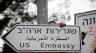 واشنطن تحذر رعاياها في الضفة الغربية وغزة