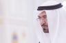 السعودية تلاحق الفاسدين خارج البلاد
