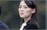 كيم يو جونغ شقيقة الزعيم الكوري الشمالي كيم جونغ أون
